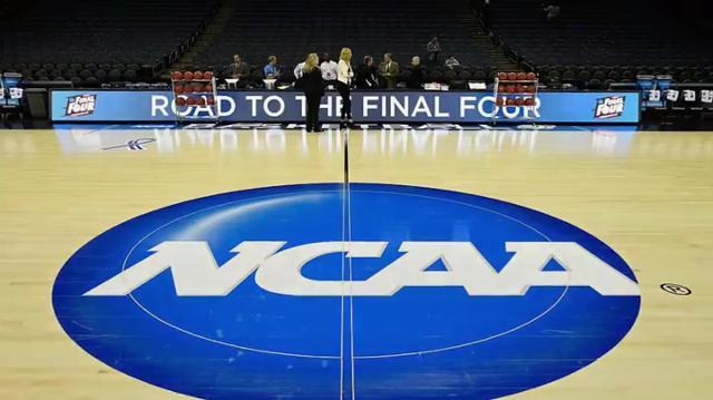 NCAA committee reveals its early top 16 seeds