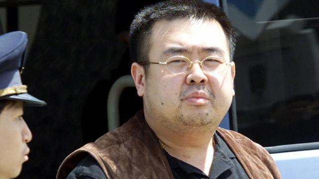 92a13197 2nd woman arrested in assassination of Kim Jong Un's half-brother