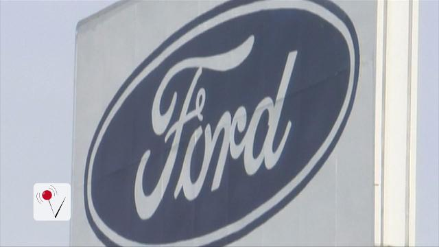 Despite cancelling plans to build one factory in Central Mexico, Ford is moving ahead with plans to build two more. Veuer's Nick Cardona (@nickcardona93) has the story.