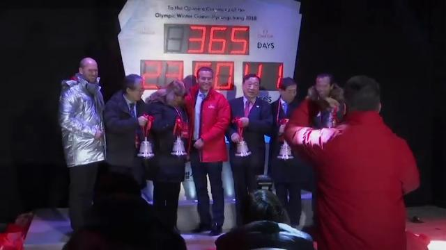 Raw: South Korea's Countdown to 2018 Olympics