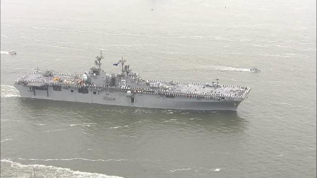 Arrival of Naval Ships Opens Fleet Week in NYC