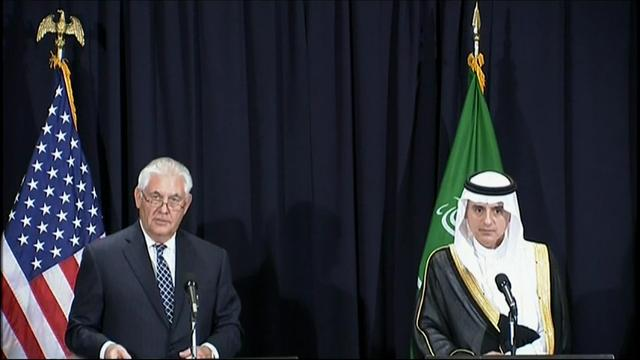 Tillerson Claims New US-Saudi Partnership