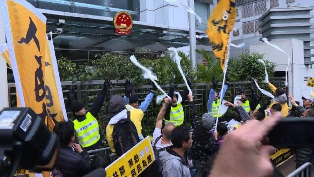 Demonstrations are held in Hong Kong after China's favorite Carrie Lam wins a leadership vote dismissed as a sham by democracy activists who fear the loss of the city's cherished freedoms.