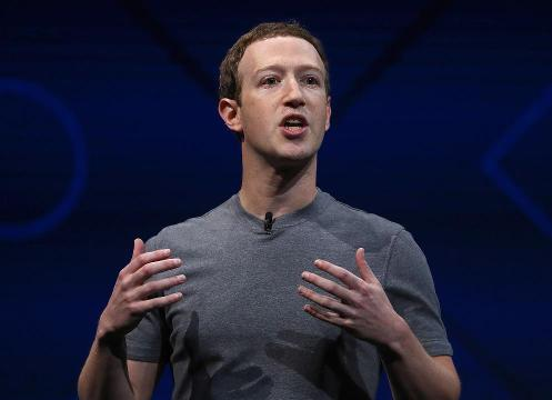 Facebook is making it's camera feature the first augmented reality platform.
