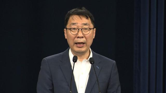 S. Korea slams North missile launch as 'reckless provocation'
