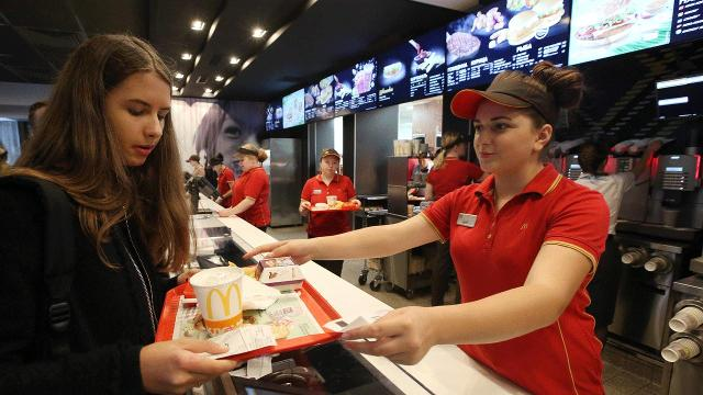 Fast-food chain McDonald's is using 10-second ads on Snapchat to recruit young employees.