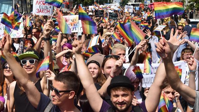 Gay pride tickets